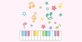 街なかライブピアノ