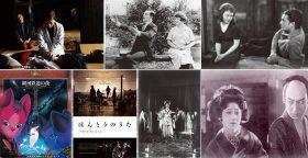 山形国際ドキュメンタリー映画祭(YIDFF) 特別出張上映&ワークショップ